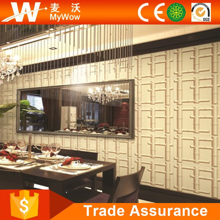 Paneling 3D PVC Waterproof Bathroom Wall Covering Panels for Bamboo Wallpapers