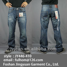 new style fashion man jean funky men's denim jeans straight cut slim fit canada style (JY446-410)