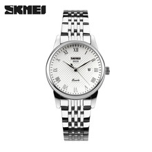 Skmei 9058 japan movt best gift couple interchangeable strap quartz watch for men and women