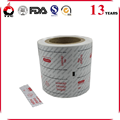 Factory best price good qualityheat seal paper sugar film roll
