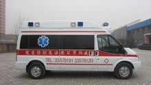 2015 Ambulance car price offer from Ambulance factory CQK5048