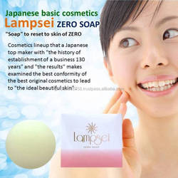 Vegetable oil 100% additive-free soap.Do not contain extra ingredients, can be used in sensitive skin.