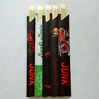 Japanese Disposable Tensoge 24cm Bamboo Chopsticks