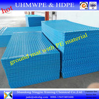 temporary road mats/ plastic floor grid/ plastic ground cover mat