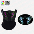 Sound activated LED Mask, EL panel mask, rave mask, costume cosplay fabric face mask