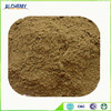 Factory supplier fish feed ingredients