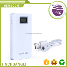 Portable free sample universal smart quick charge 2 usb port power bank