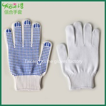 100% polyester material / PVC dots /single or double side dot working glove
