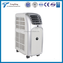 Factory direct sales Chinese portable air conditioner price without outdoor units