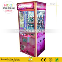 NQC-B04 2016 NEW Crazy Baby toy crane small plastic toy claw game machine for shopping mall