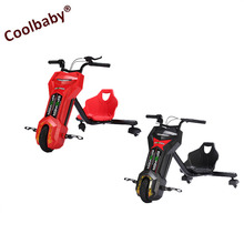 Coolbaby New halay go kart 3 wheel electric dirfting scooter children motorcycle