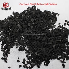 China Supplier Used To Air Purification Activated Carbon Deodorizer
