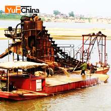 Commercial cutter suction dredger price/watermaster dredger sale