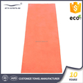 Branded compact mat cover fabrics hot private label custom wholesale anti slip microfiber yoga towel