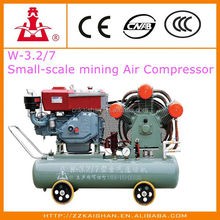 KaiShan brand 30HP 18.5KW 7bar 230L air tank belt driven portable with wheels oil-less piston compressor