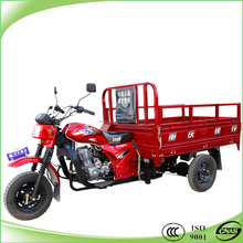 Best cheap chinese 3 wheel motorcycles