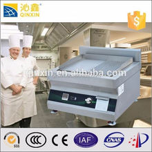 This method is more convenient than industrial gas grill/big party electric barbecue grill