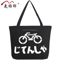 Female student handbag factory direct brand new handbag canvas bag lady bags