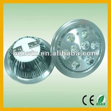 9W High Power AR111 G53 LED Spotlight