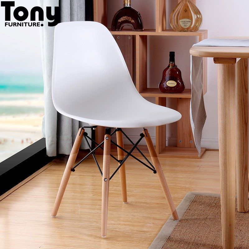 classic living room furniture plastic office chair