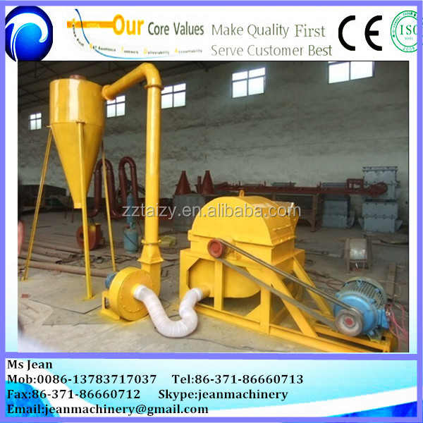 New design price wood sawdust grinder /wood crusher tree branch crusher