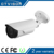 Home Security Surveillance Ahd 720P 960P 1080P 20m ir distance cctv camera