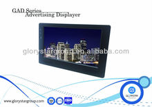 "7"" interactive advertising monitor with touch screen advertising"