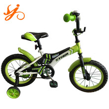 Miniature bicycle model for 2-5 years children / four wheel safety baby cycle / good quality kids bicycles for sale