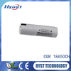 Best Selling 2250mAh CGR18650CH 3.7V 18650 Lithium ion Battery with CE&RoHS