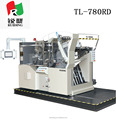 china leading automatic pvc card paper card board leather platen die cutting machine