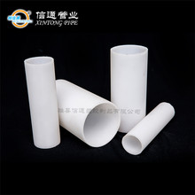 plumbing materials names picture diameter 100mm 125mm 250mm 270mm 1000mm pvc tube plastic freeze proof water pex pipe price