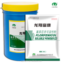 GMP Animal antibiotic florfenicol manufacturer/supplier florfenicol soluble powder 30% soluble powder cas 73231-34-2