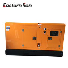 Brand Chinese Weifang Engine quiet 40kva 60hz diesel generator price