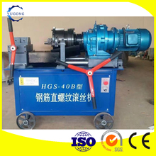 New model bolt threading machines price