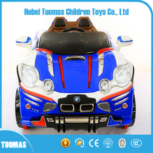 Double Motors children Electric Car kids ride on car 12V