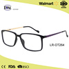 New Model TR90 Optical Frame With