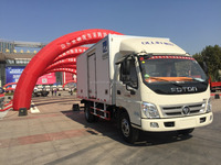 China newly top design High Quality foton 4*2 food van refrigerator truck for sale in South America