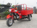 Chinese petrol 3 wheel cargo tricycle