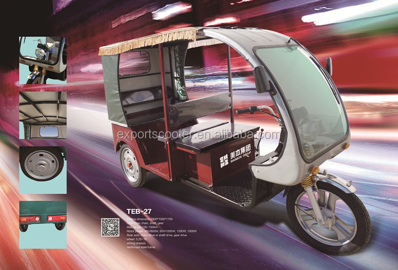 Battery powered electric tricycle for passenger tricycle