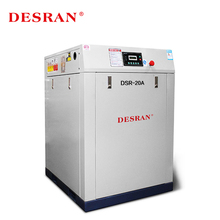 Customized AC Power Energy Saving Belt Driven Air Compressor