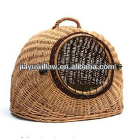 jiayu 2016 empty rattan pet basket for birthday gifts with handmade