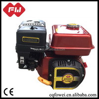 cheap three wheel motorcycle 7.5hp gasoline engine
