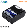 OCPP-M06 2016 New Portable Android Ios Mini Bluetooth Thermal Receipt Printer