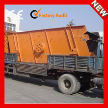 New YK series vibrating screen manufacturer for mineral,sand,coal