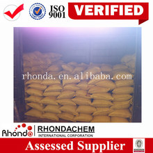 We 100% inspect our final product yellow powder corn gluten meal 60%
