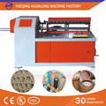 WJQ-D High precision paper core cutting machine with multi-knives