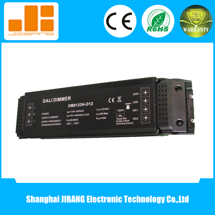75W DALI Dimmable LED Driver,6A/12VDC,3A/24VDC