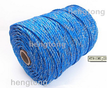 Adjustable and harmless fence wire for electric fence