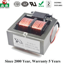 Mini electric pin Type transformer 12v 20a machine stalling to ac to dc power conversion