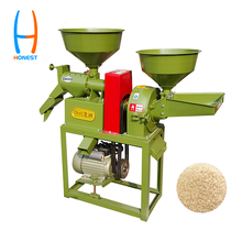 HONEST1784 Full Automatic Small Rice Sheller